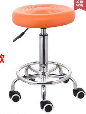 The Bar Chair.. Hairdressing Chair. The Back Of A Chair Stool. Rotating Lifting Chair.