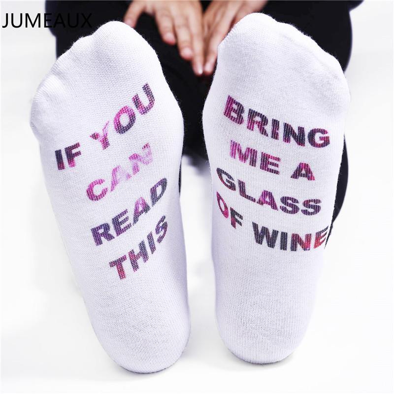 $2.32- 2 Pairs If You Can Read This Socks Women Funny White Low Cut Ankle Socks Hot Bring Me A Glass Of Wine