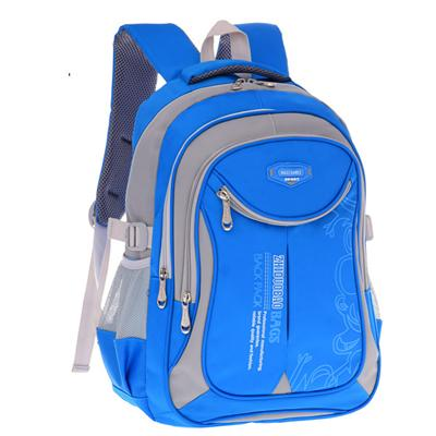 $35.62- Baijiawei Children Backpacks Primary School Bags For Students Super Light Kids Backpacks Waterproof Schoolbags Mochila