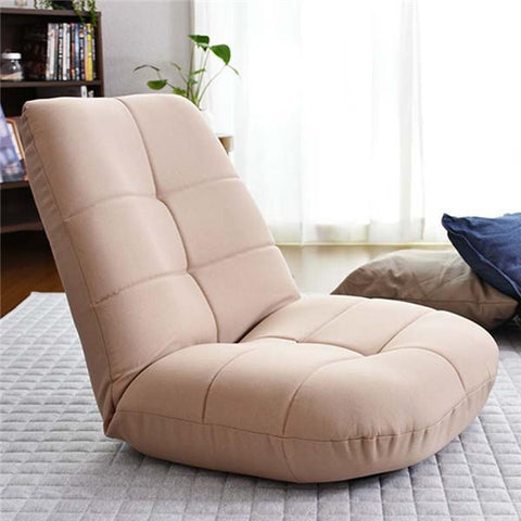 $317.40- Japanese Floor Foldable&Adjustable Leisure Chair Linen Fabric Upholstery Living Room Furniture Modern Relax Occasional Chair