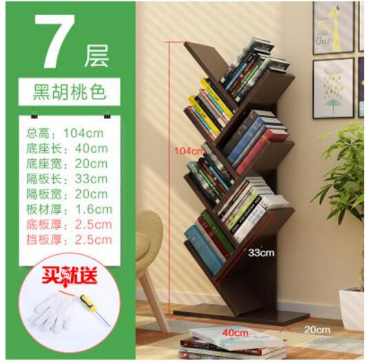 Buy 104Cm Ecofriendly 7 Layers Creative Tree Style Bookcases