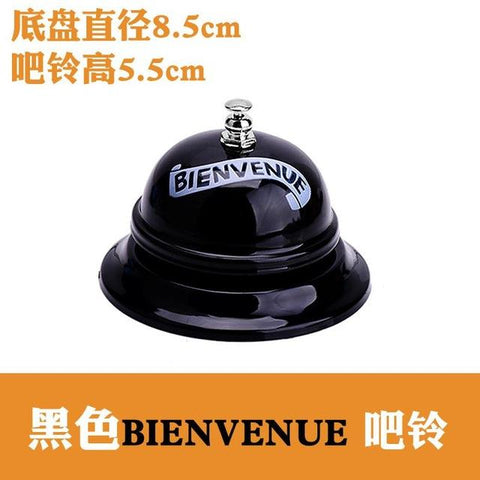 $13.26- Kitchen Barware Bar Tools Colorful Desk Kitchen Hotel Counter Reception Restaurant Bar Ring For Service Call Bell