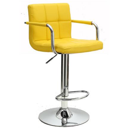 $328.15- Yellow Color Computer Chair Bar Coffee House Stool Pu Leather Seat