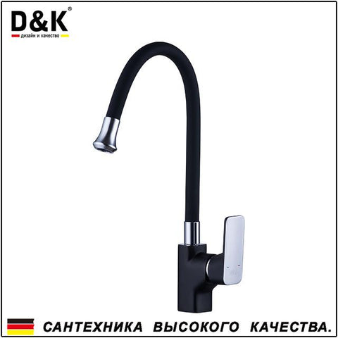 $139.18- D&K Kitchen Faucets Black Chrome Brass Single Handle 720 Degree Rotation Hot and cold water tap DA1432915