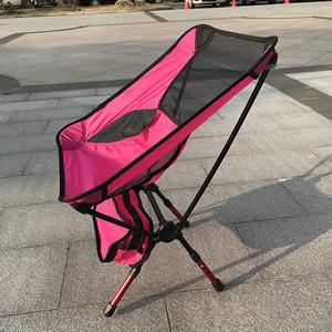 $71.03- Portable Light Weight Outdoor Folding Camping Stool Chair Seat For Fishing Festival Picnic Bbq Beach W/ Bag Blue New Design