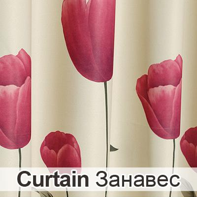 New Arrival Pastoral Flower Blackout Curtains For Living Room Curtain Drapes Printing Curtain Shading For Bedroom