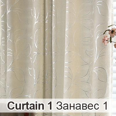 $30.29- New Arrival Leaves Chenille Jacquard Blinds Fabric Window Blackout Curtains Window Treatments For Living Room