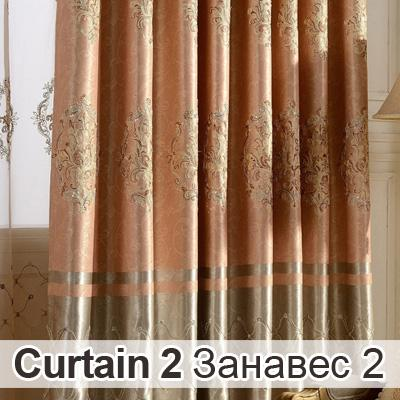European Luxury Embroidered Blackout Curtains For Living Room Lace Included Window Treatment Curtain Drapes For Bedroom
