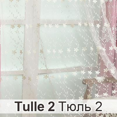 $30.13- Cartoon Princess Pink/Blue Embroidered Curtains For Kids Room / Babys Room / Girls Room Customize Curtain Window Treatments
