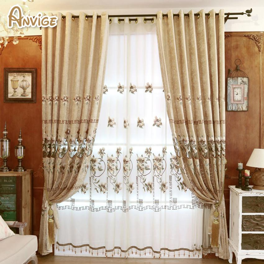 European Luxury Chenille Fabric Embroidered Blackout Curtains For Living Room Customized Curtain Drapes