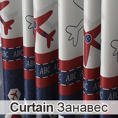 Modern Cartoon Lovely Printed Flight Pattern Curtains Voile Window Screen Kids Boys Room Bedroom Curtains