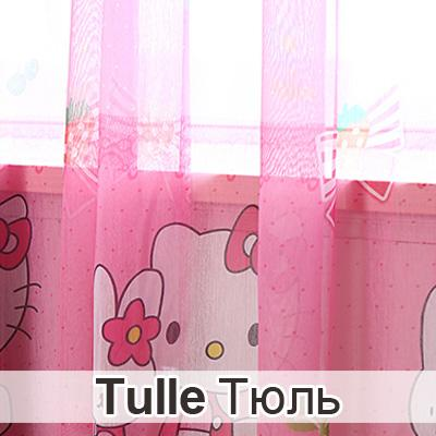 Cartoon Printed Blackout Curtains Window Treatment For Kids Room Custom Made Curtain Drapes