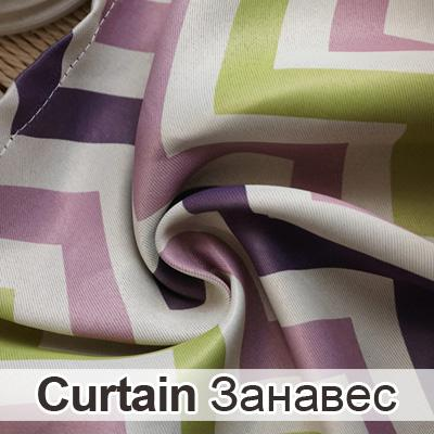Anvige Modern Waves Pattern Blackout Curtains High Quality Fashion Style For Home Coffee Bar Curtain Drapes