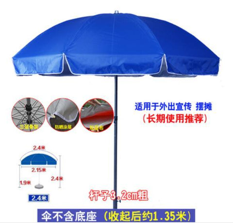 215Cm Diameter Outdoor Tent Umbrella Auminum Alloy Folding Umbrella Summer Portable Beach Umbrella W/ Base