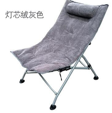 $238.00- Office Folding Chair. Lunch Chairs. The Sun Chair.