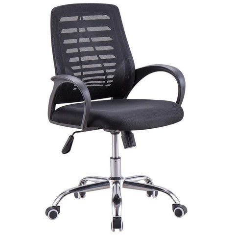 $347.08- Wb#3186 Home Computer Special Offer Mesh Office Ergonomic Lift Bar Arch Staff Chair