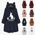 Cat Printed Big Pockets Hoodie