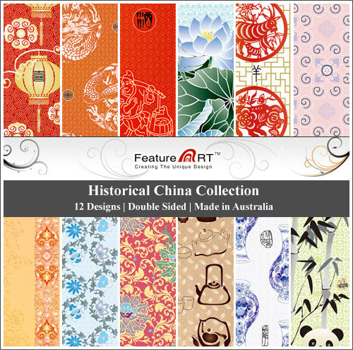 "Historical China 12"" Paper  Pack"