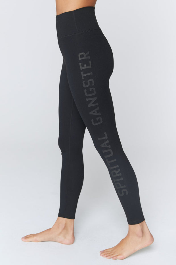 SG Essential Legging