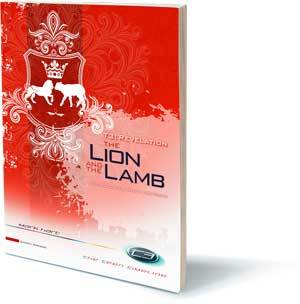 T3 Revelation: The Lion and the Lamb - Student Workbook