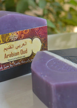 Pratha Naturals Arabic Oud Soap, handmade soap, Pratha Naturals, ihaat, [made_in_india], [handmade] - ihaat