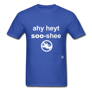 I Hate Sushi T-Shirt - royal blue