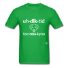 Addicted to Dog Rescue T-Shirt - bright green