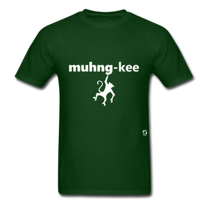 Monkey T-Shirt - forest green