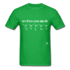 Enthusiastic T-Shirt - bright green