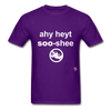 I Hate Sushi T-Shirt - purple