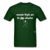 Walk Like an Egyptian T-Shirt - forest green