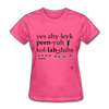 Yes I Like Pina Coladas T-Shirt - heather pink