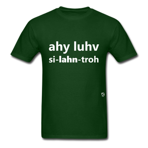 I Love Cilantro T-Shirt - forest green