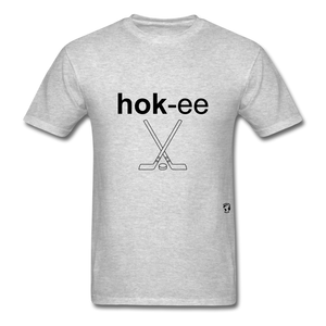 Hockey T-Shirt - heather gray
