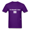 Equality T-Shirt - purple
