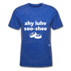 I Love Sushi T-Shirt - mineral royal