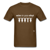 Women Unite T-Shirt - brown
