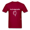 Courageous T-Shirt - dark red