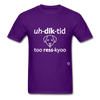 Addicted to Dog Rescue T-Shirt - purple