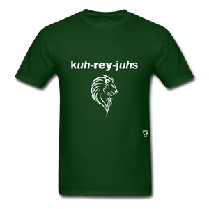 Courageous T-Shirt - forest green