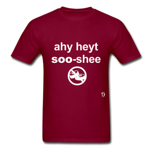 I Hate Sushi T-Shirt - burgundy