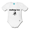 Monkey Organic Short Sleeve Baby Bodysuit - white