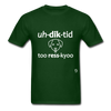 Addicted to Dog Rescue T-Shirt - forest green