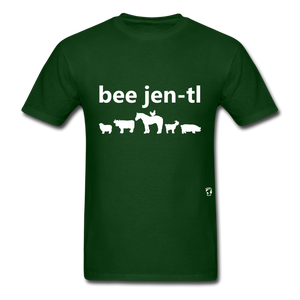 Be Gentle T-Shirt - forest green