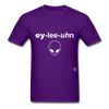 Alien T-Shirt - purple