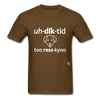 Addicted to Dog Rescue T-Shirt - brown