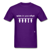 Women Unite T-Shirt - purple