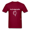 Courageous T-Shirt - burgundy