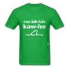 Me Before Coffee T-Shirt - bright green