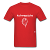 Courageous T-Shirt - red